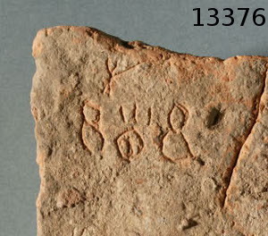 13376 Jesus jaiotza